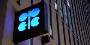 Эр-Рияд предложил ОПЕК+ обсудить рост добычи в начале 2021 года