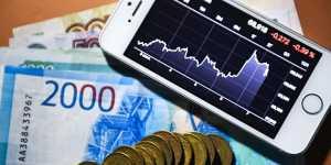 Официальный курс евро на четверг снизился до 89,25 рубля