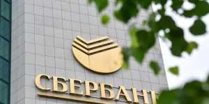 Сбербанк заявил, что Россия может потерять триллионы рублей от инвесторов
