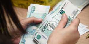 Регионы России получат более 4 млрд рублей на создание временных рабочих мест