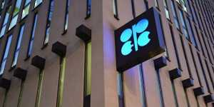 Новак оценил перспективы сделки ОПЕК+ в 2021 году