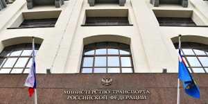 """Минтранс хочет привлекать """"народные"""" облигации для строительства транспортных объектов"""