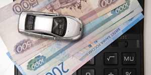 Поправки в закон об ОСАГО повысят тариф только для небольшой группы водителей