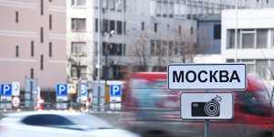 Без разрешения ГИБДД запретят применять уменьшенные и объединенные знаки