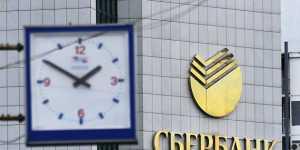 """Сбербанк и группа """"Р-Фарм"""" приобретают по 45% акций компании """"Еаптека"""""""