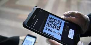 В Москве могут расширить систему QR-кодов