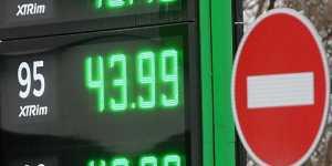 ФАС не видит причин для роста цен на бензин в сентябре до 55-57 рублей за литр