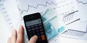 События в сфере макроэкономики и бизнеса третьего декабря