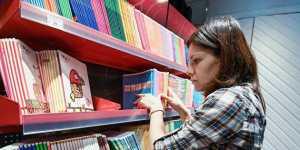 Минпросвещения устранило нарушения антимонопольного законодательства по перечню учебников