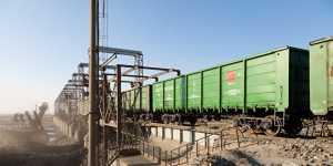Globaltrans с 6 по 10 июля выкупила по buy back 42,4 тыс своих GDR