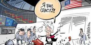 Новый пакет стимулирования экономики США может составлять до $1 трлн