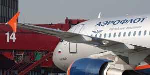 """Совет директоров """"Аэрофлота"""" рекомендовал не выплачивать дивиденды за 2019 год"""
