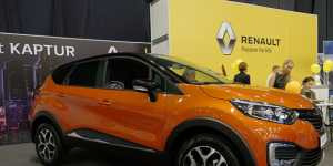 Moody's понизило рейтинг Renault