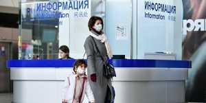 Прокуратура начала проверку аэропортов Москвы после сообщений о нарушениях по COVID-19