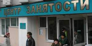 В России предложили создать реестр профессий, спрос на которые падает