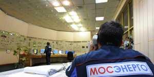 """""""Мосэнерго"""" рассматривает выплату дивидендов за 2020 год в 50% чистой прибыли по МСФО"""