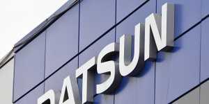Nissan решил свернуть производство Datsun в России