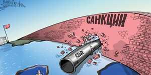 """Оператор """"Северного потока 2"""" высказался о рекомендациях госдепа США по санкциям"""