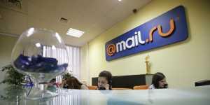 Выручка Mail.ru по МСФО в третьем квартале выросла на 19,9%