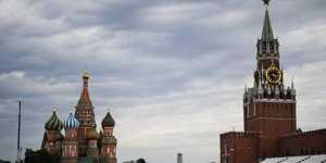 Москва стала лучшим городом для туризма по версии World Travel Awards