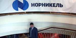 "Акции ""Норникеля"" упали на 5%, обновив минимум с марта"