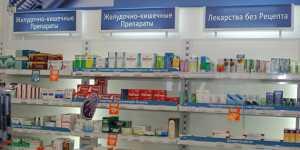 Минфин не собирается экономить на лекарствах для россиян