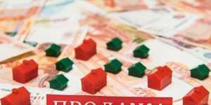 Источник: в России снижается взнос по льготной ипотеке до 15%