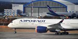 """""""Аэрофлот"""" пока не принимает граждан России на транзитные рейсы из Китая – посольство"""