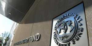 """МВФ: цены на энергоносители в Евросоюзе снизятся в 2022 году, предотвратив """"спираль инфляции"""""""