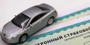 Водители авто, застрахованных по ОСАГО, чаще всего повреждают задний бампер