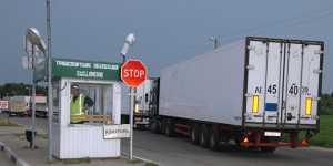 Россия отменяет ряд ограничений на транзит продукции из Белоруссии