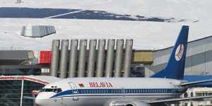 """""""Белавиа"""" продлила приостановку рейсов в Россию до 21 августа"""