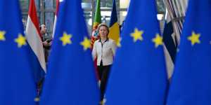 Еврокомиссия призывает прекратить субсидии нефтегазовым проектам