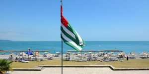 РЖД с середины августа запустит еще один поезд в сообщении с Абхазией