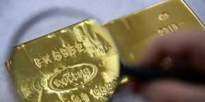 Цена золота ускоряет снижение в рамках коррекции