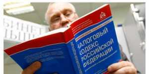 Налоговики ищут деньги для бюджета на банковских счетах россиян