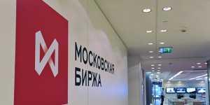 Российский рынок акций снижается по основным индексам