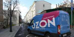 Акции Ozon взлетели на 30%