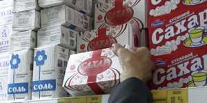Минсельхоз может понизить импортную пошлину для части ввозимого сахара