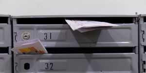 В России предложили запретить рекламу через почтовые ящики