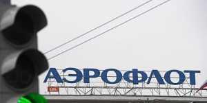 """""""Аэрофлот"""" планирует полностью восстановить внутренние перевозки до конца года"""
