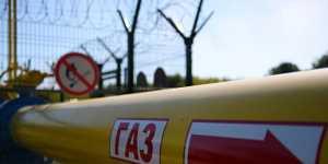 Названа дата согласования договора о формировании цены на газ в ЕАЭС