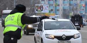 Минцифры рассказало, что водителям разрешат не возить с собой права