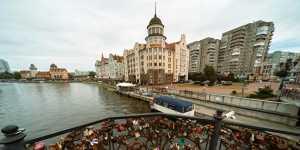 В Калининграде будут отрабатывать низкоуглеродные технологии