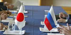 Россия и Япония обсудили совместные энергетические проекты