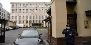Россия направила в США документы об уголовном преследовании Лиллевяли