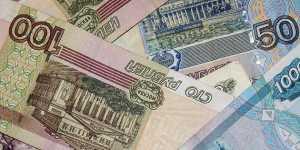 Денежная масса России в октябре снизилась на 0,3%
