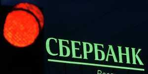 Сбербанк предложит электронный кошелек с доступом ко всем средствам