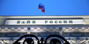 Владимир Чистюхин: ЦБ планирует существенно ограничить продажу физлицам продуктов ИСЖ