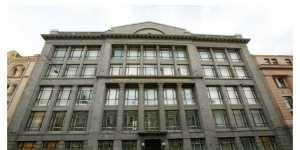 Минфин разместил на аукционах ОФЗ двух выпусков на 18,45 миллиардов